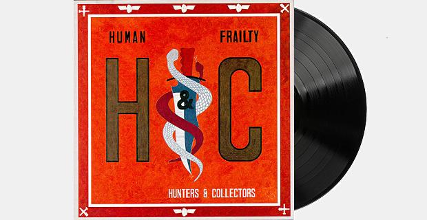 Human Frailty vinyl